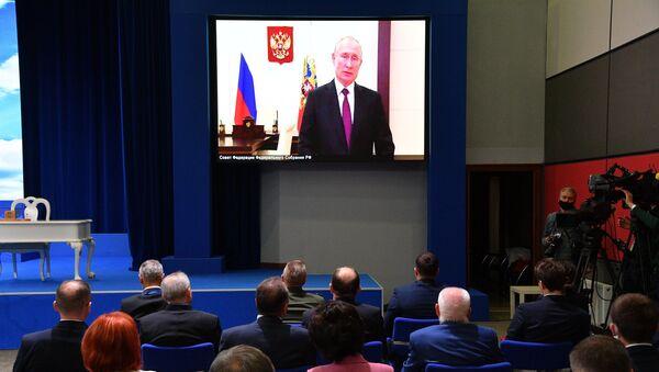 Выступление Владимира Путина на Форуме регионов - Sputnik Беларусь