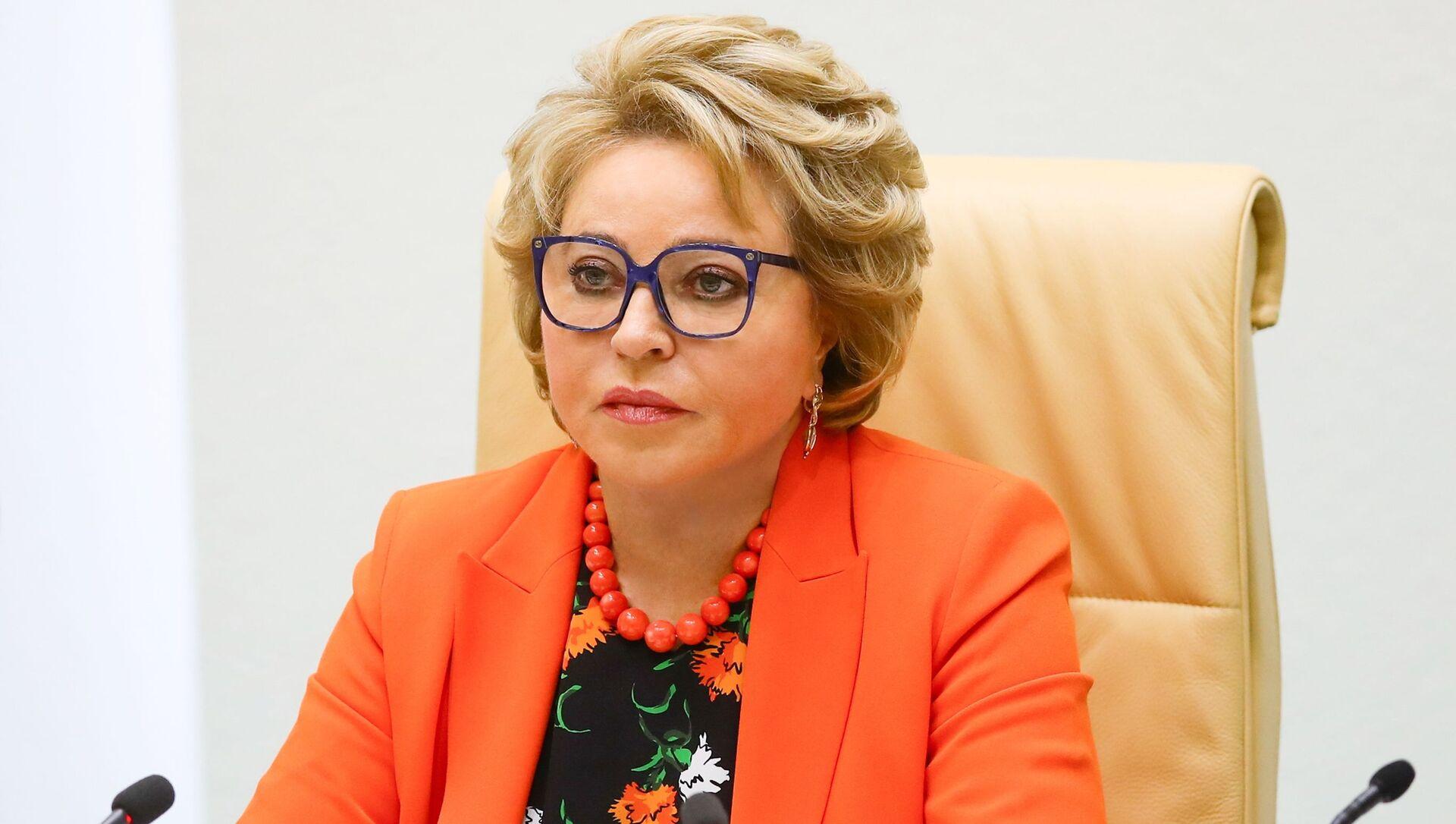 Председатель Совета Федерации Валентина Матвиенко - Sputnik Беларусь, 1920, 02.03.2021