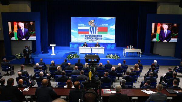 VII Форум регионов Беларуси и России в Минске - Sputnik Беларусь