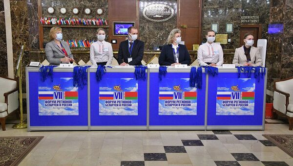 По видеосвязи, но с многомиллионными контрактами: как прошел Форум регионов - Sputnik Беларусь