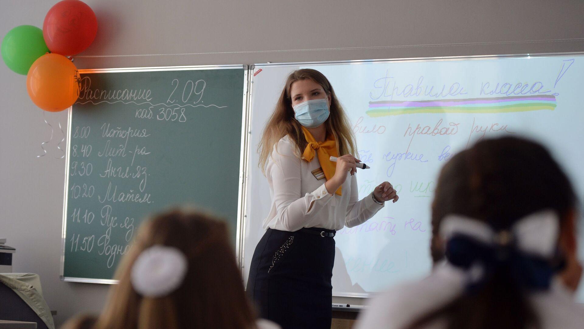 Учитель проводит классный час - Sputnik Беларусь, 1920, 03.10.2021