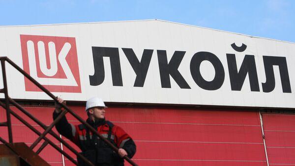 Комплексный нефтяной терминал (КНТ) ООО ЛУКОЙЛ-Транс - Sputnik Беларусь