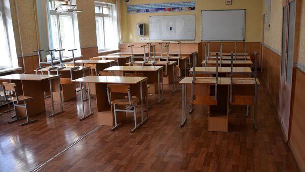 Школьны клас - Sputnik Беларусь