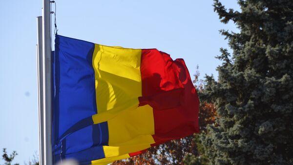 Сцягі Румыніі - Sputnik Беларусь