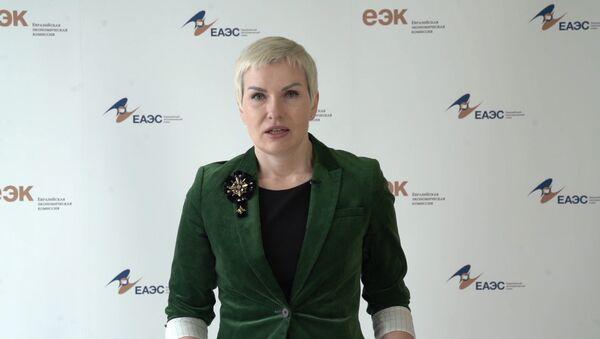 Помощник председателя Коллегии  евразийской экономической комиссии Ия Малкина - Sputnik Беларусь