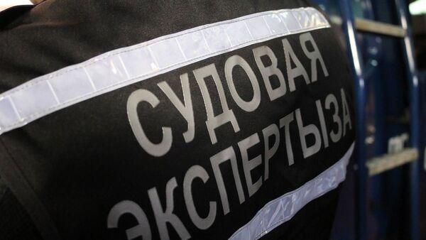 Форма сотрудника ГКСЭ - Sputnik Беларусь
