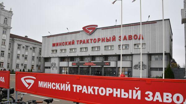 Проходная МТЗ в понедельник 26 октября - Sputnik Беларусь