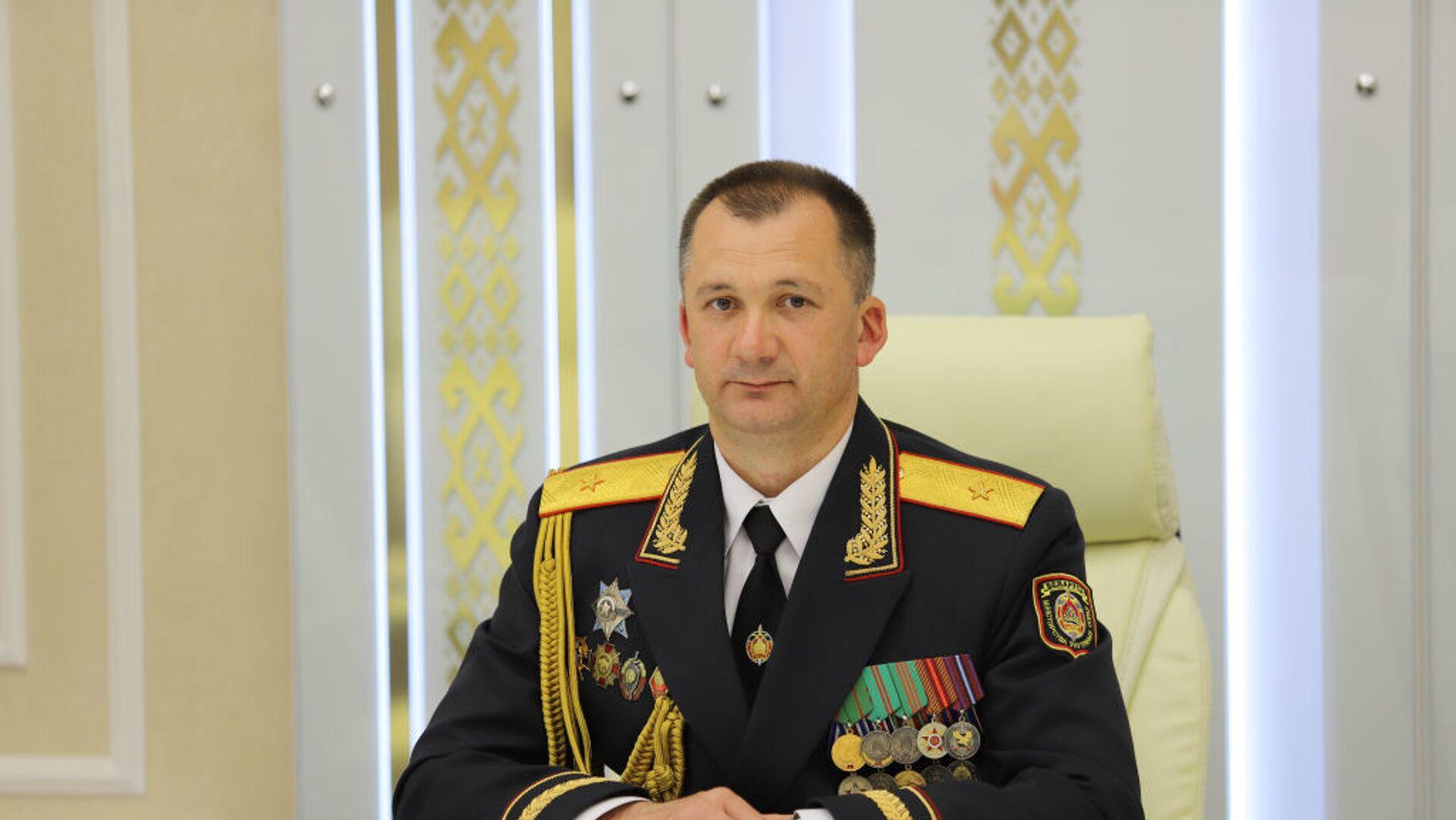 Министр внутренних дел Беларуси Иван Кубраков - Sputnik Беларусь, 1920, 04.10.2021
