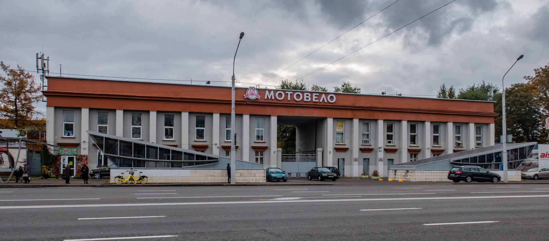 Мотавела - Sputnik Беларусь, 1920, 16.02.2021
