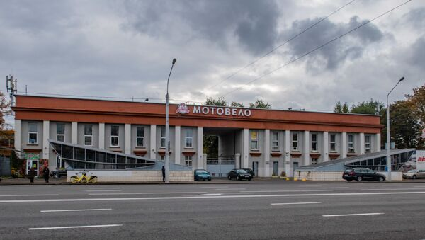 Мотавела - Sputnik Беларусь