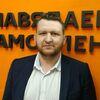 Денис Буконкин - Sputnik Беларусь