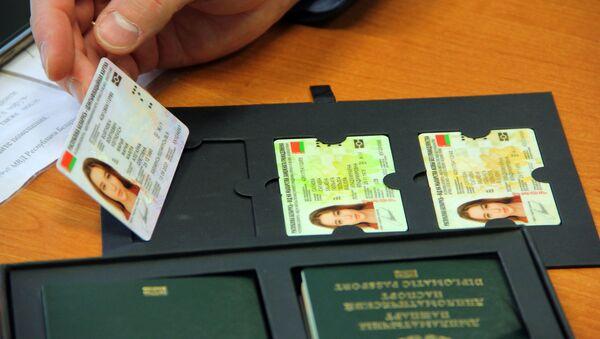 Биометрические документы и идентификационные карты (ID-карты) в Беларуси - Sputnik Беларусь