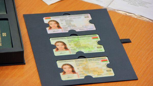 Идентификационные карты (ID-карты) - основной документ - Sputnik Беларусь