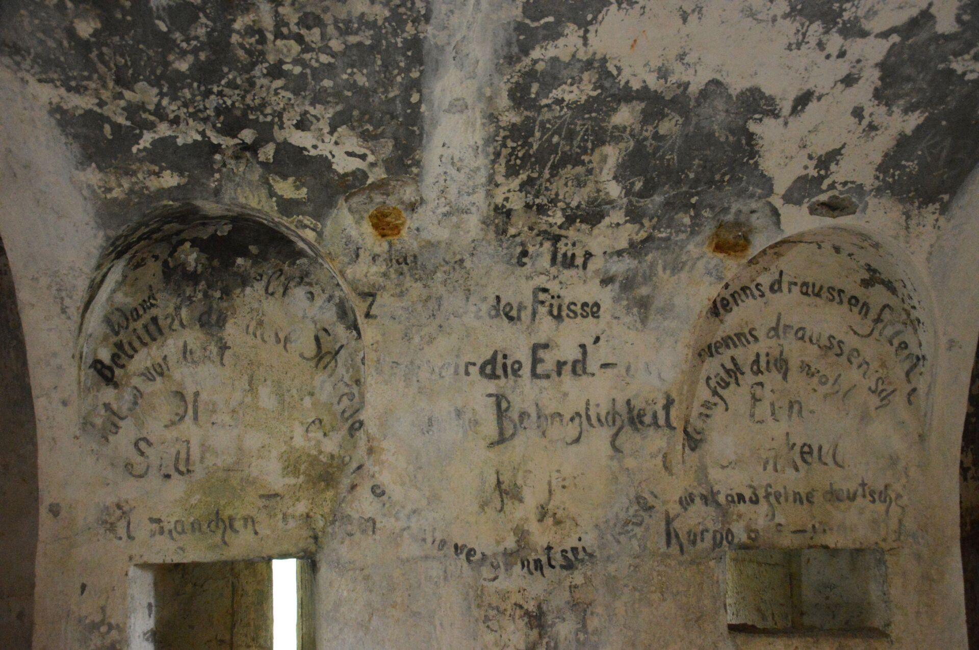 На стенах форта сохранились надписи с времен Первой мировой войны - Sputnik Беларусь, 1920, 29.06.2021