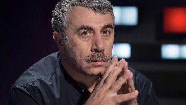 Педыятр, тэлевядучы Яўген Камароўскі - Sputnik Беларусь
