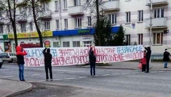 Перекрытие дороги в Молодечно - Sputnik Беларусь