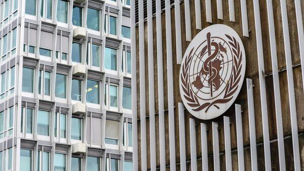 Здание штаб-квартиры Всемирной организации здравоохранения в Женеве - Sputnik Беларусь