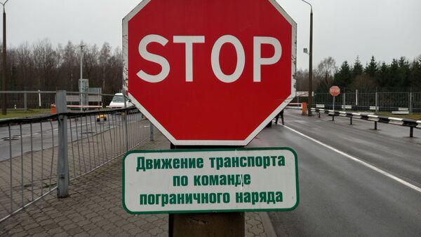 На белорусской границе - Sputnik Беларусь