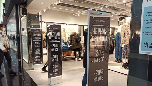 Черная пятница в одном из столичных ТЦ - Sputnik Беларусь