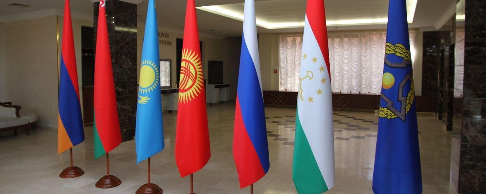 Флаги ОДКБ и стран участниц договора - Sputnik Беларусь, 1920, 25.05.2021
