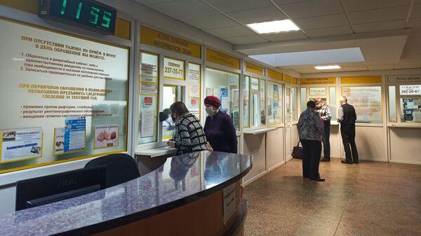 Стол даведак у паліклініцы - Sputnik Беларусь