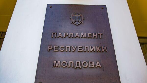 Табличка на здании парламента Молдовы - Sputnik Беларусь