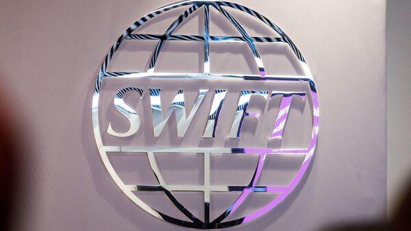 Банкаўская сістэма SWIFT - Sputnik Беларусь
