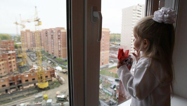 Сітуацыя на рынку нерухомасці Беларусі ў гэтым годзе - вынікі - Sputnik Беларусь