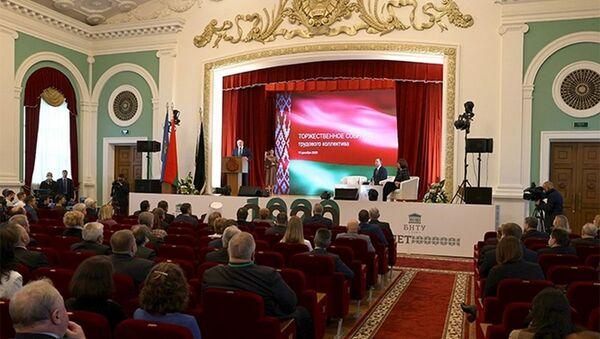 Участие президента Александра Лукашенко в торжественном собрании трудового коллектива БНТУ - Sputnik Беларусь