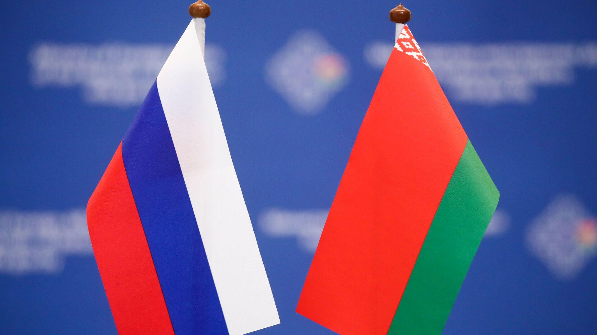 Флаги России и Беларуси  - Sputnik Беларусь, 1920, 01.10.2021