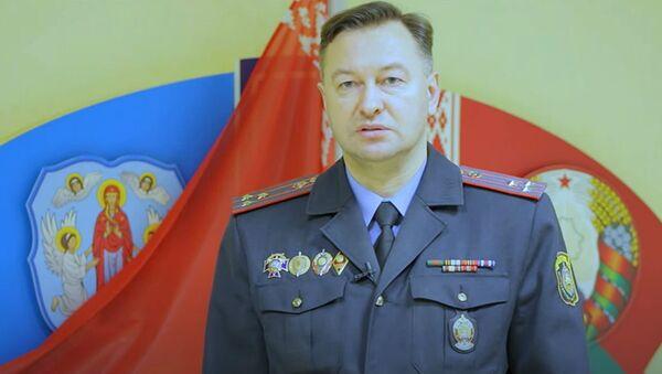 Сяргей Арцёменка - Sputnik Беларусь