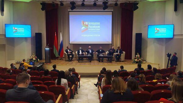 VIII Беларуска-Расійскі маладзёжны форум у Мінску - Sputnik Беларусь