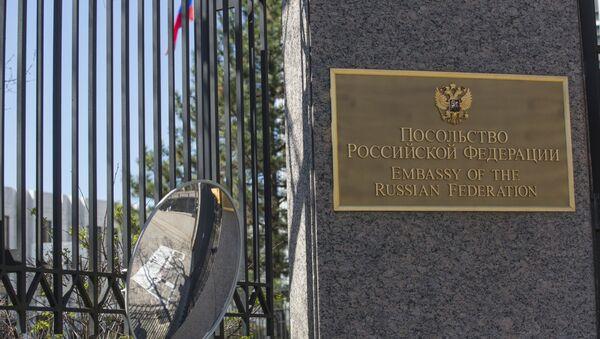 Пасольства Расіі ў Вашынгтоне - Sputnik Беларусь