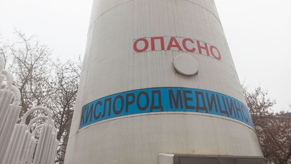 Бочка з медыцынскім кіслародам - Sputnik Беларусь