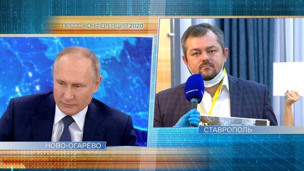 Видеофакт: Путин объяснил, зачем Россия стремится быть сильной - Sputnik Беларусь