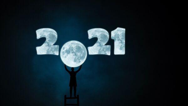 2021 год - Sputnik Беларусь