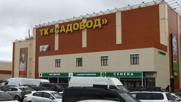 Здание рынка Садовод в Москве - Sputnik Беларусь