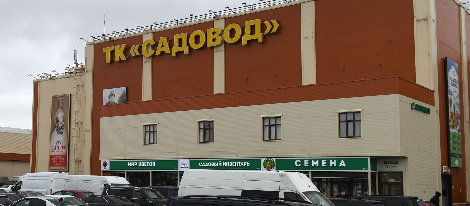 Здание рынка Садовод в Москве - Sputnik Беларусь, 1920, 29.12.2020