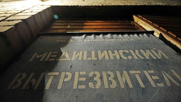 Медицинский вытрезвитель, архивное фото - Sputnik Беларусь