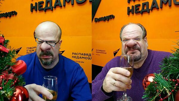 Злыдни ― 2021-му: хотим просить тебя покончить с пандемией! - Sputnik Беларусь