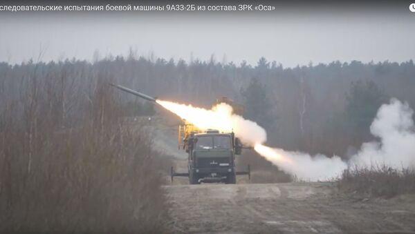 ЗРК Аса - Sputnik Беларусь