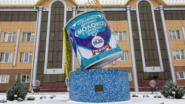 Рогачевский молочный комбинат - Sputnik Беларусь