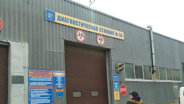 Автовладельцы массово ринулись проходить техосмотр - Sputnik Беларусь