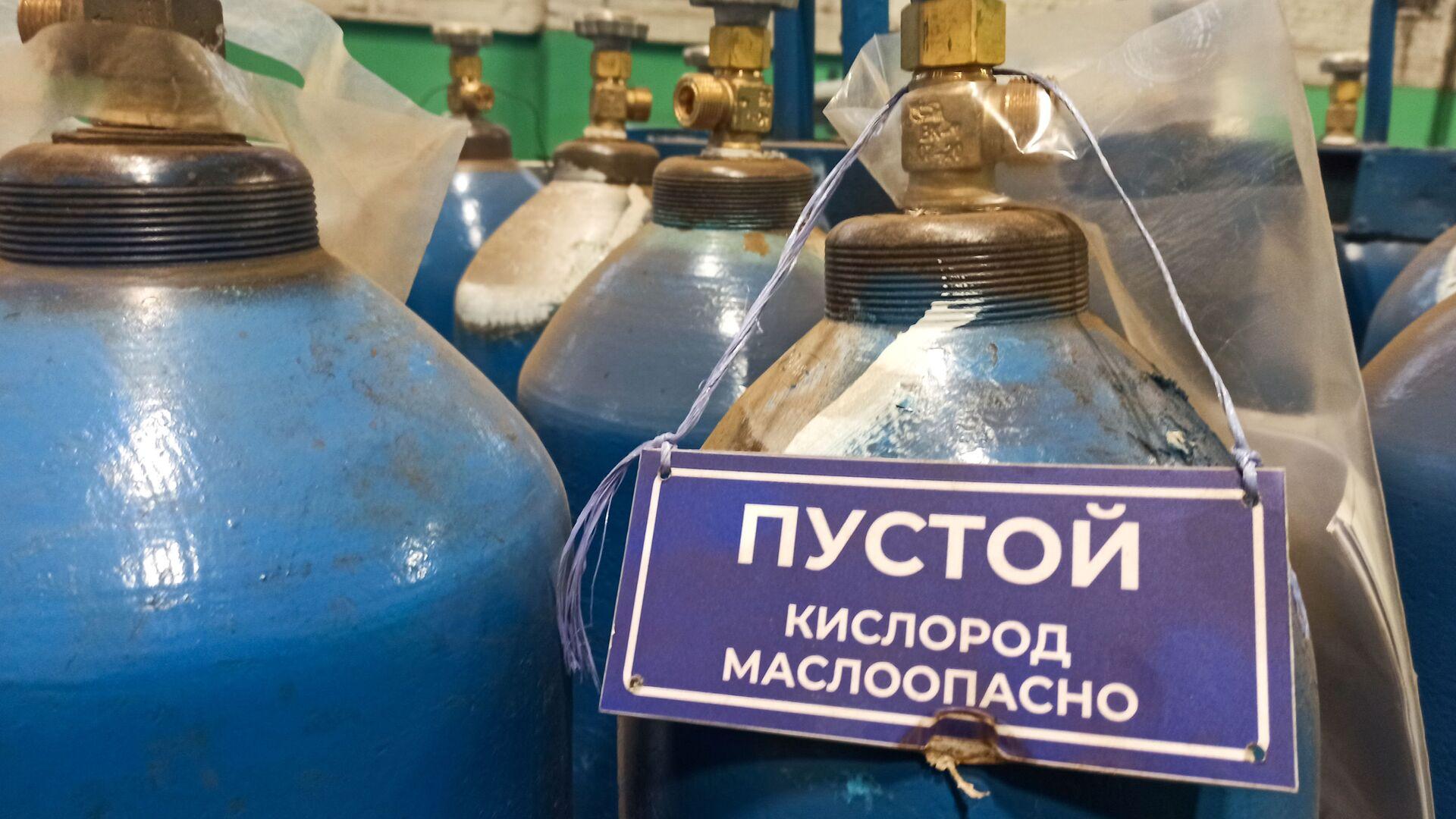 Кислород – продукт маслоопасный - Sputnik Беларусь, 1920, 11.10.2021