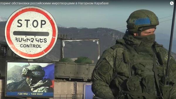 Минобороны показало работу и тренировки наблюдательного пункта в Карабахе - Sputnik Беларусь
