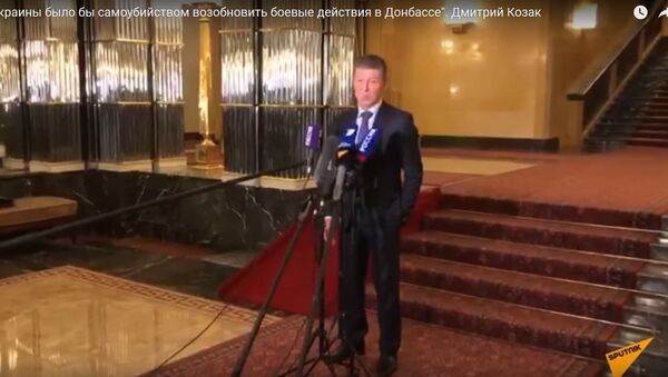 Аднаўленне баявых дзеянняў у Данбасе гэта самагубства для Кіева - Козак - Sputnik Беларусь