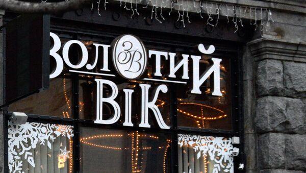 Ужесточение карантинных мер на Украине - Sputnik Беларусь
