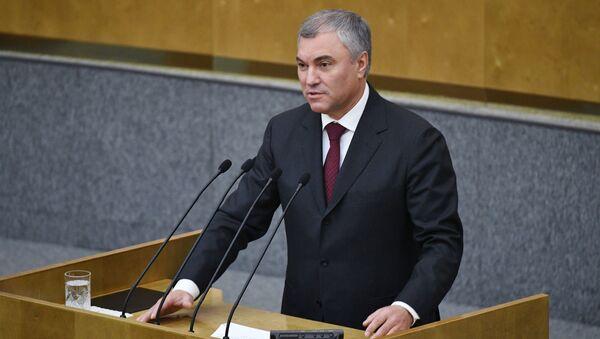 Першае пасяджэнне апошняй сесіі VII склікання ў Дзярждуме РФ - відэа - Sputnik Беларусь