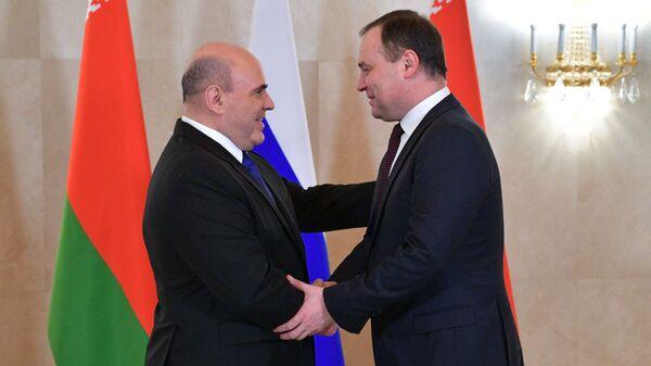 Председатель правительства РФ Михаил Мишустин и премьер-министр Беларуси Роман Головченко - Sputnik Беларусь