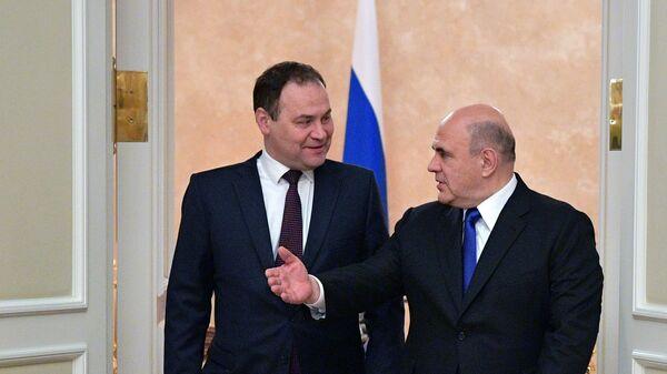 Роман Головченко и Михаил Мишустин на встрече в Москве - Sputnik Беларусь